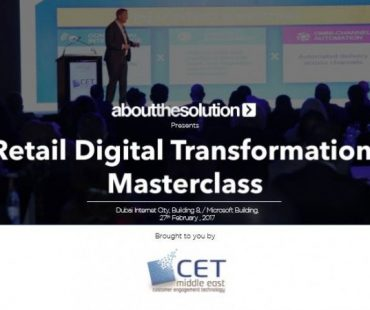 AboutTheSolution is Pleased to extend an invitation for you to attend the Retail Digital Transformation Masterclass happening on the 27th February 2017.